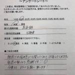 【美容鍼】札幌市30代女性の声